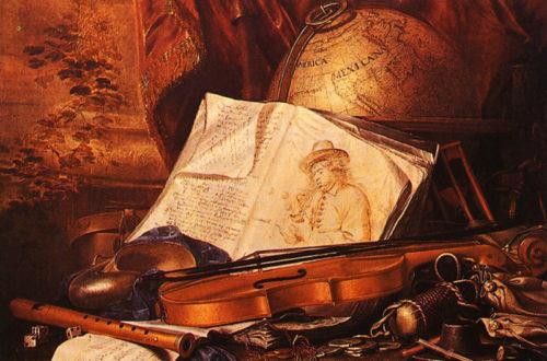 Поэзия, музыка, картинки