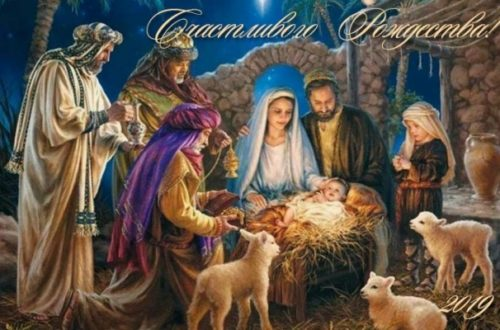 Поздравления в стихах - С Рождеством!
