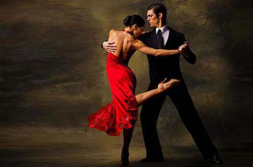 День танца, пара, фото