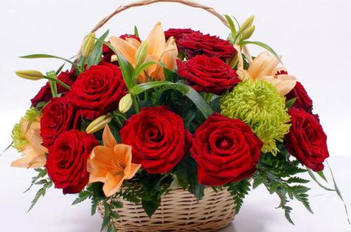 С Днём рождения, корзина цветов, фото