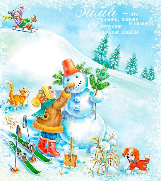 Новый год, снег, дети, катание на санках...