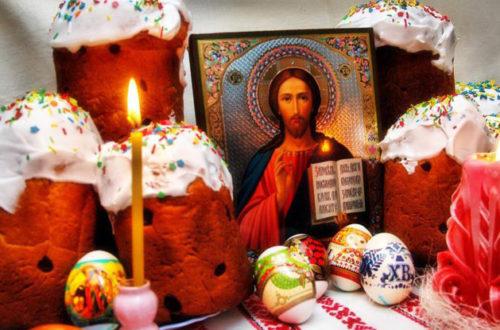 Пасха, свечи, крашанки, стихи, поздравления
